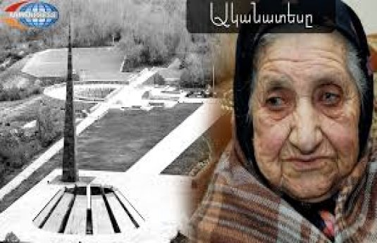 107 year old grandma Mariam Genocide survivor