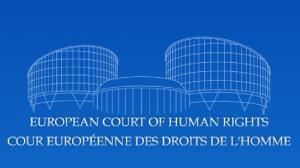 Եվրո դատարան