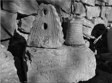 Ősi kövek örmény betűk
